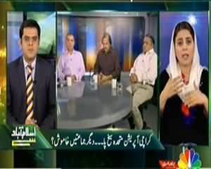 Islamabad Se (Target Operation Ka Target Kaun...??) - 2nd October 2013