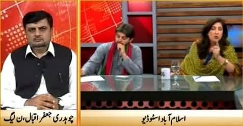 Islamabad Se (What Is Going on in Pakistan?) – 26th May 2015