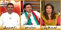 Islamabad Se (What Is Going to Happen in Parliament) – 27th July 2015