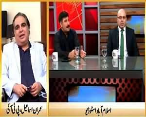 Islamabad Se (Who Is Responsible For Mismanagement in KPK?) – 1st June 2015