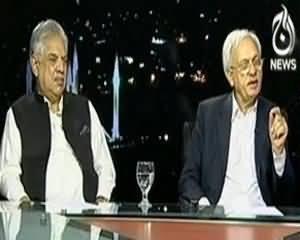 Islamabad Tonight - 11th July 2013 (Altaf Hussain Par Money laundering Aur Tashadud Par Uksane Ke Ilzamat Ki Tehqeeqat)