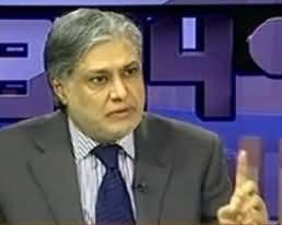 Islamabad Tonight - 12th June 2013 (Ishaq Dar Exclusive Interview)