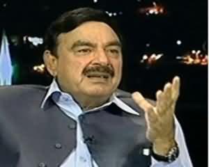 Islamabad Tonight - 13th June 2013 (Shaikh Rasheed Ahmad Exclusive)