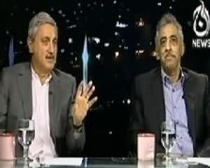 Islamabad Tonight -14th June 2013 (Awam Ki Jeab Se Arabon Rupay Nikal Liye Gaye - Supreme Court)