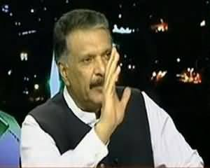 Islamabad Tonight - 15th July 2013 (Analyze About The Mumbai And Parliments Attacks)