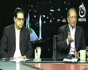 Islamabad Tonight - 17th July 2013 (Aman-o-Amaan Hukomaat Theek Karegi Ya Supreme Court)