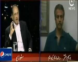 Islamabad Tonight - 19th June 2013 (Taliban Se Baat Chit Ka Aagaz...)