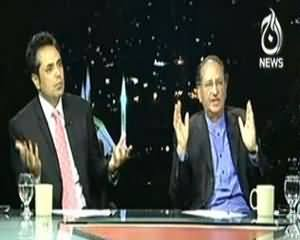 Islamabad Tonight - 20th August 2013 (Nawaz Sharif Ka Qaum Se Khitab...)