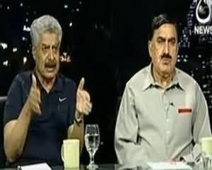 Islamabad Tonight - 21st June 2013