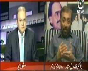 Islamabad Tonight - 23rd July 2013 (MQM Files 500 Million Compensation Against PTI)