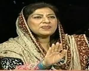 Islamabad Tonight - 24th June 2013 (Musharraf Par Gaddari Ka Mukadma Chalain Ge: Nawaz Sharif)