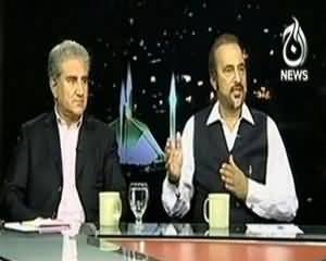 Islamabad Tonight - 28th June 2013 (Swiss Hokam Ko Kufiya Khat Kis Ne Likha??)