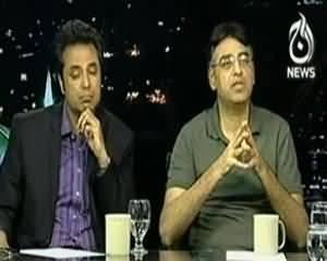 Islamabad Tonight - 2nd July 2013 (Mulk Mai Deshat Gardi Ki Lehar - Asad Umar, Tallat Hussain)