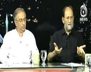 Islamabad Tonight - 30th July 2013 (Mamnoon Hussain 432 Vote Le Kar Naye Saddar Muntakhib)