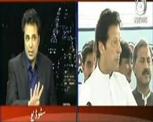 Islamabad Tonight - 31st July 2013 (Imran Khan Issued Contempt of Court Notice)