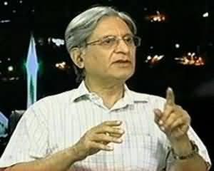 Islamabad Tonight - 3rd July 2013 (Chaudhary Aitzaz Ahsan Exclusive Interview)