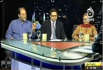 Islamabad Tonight - 4th June 2013 (Taliban se Muhaida Kaise Hoga?)