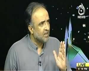 Islamabad Tonight - 5th August 2013 (Addalaat Ke Ikhtiyaraat...?? Qamar Zaman Kaira)