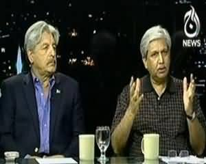 Islamabad Tonight - 5th July 2013