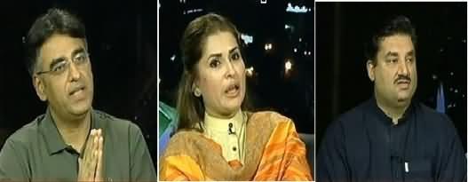 Islamabad Tonight - 5th June 2013 (Nawaz Sharif Tesri Baar Wazir-e-Azam Ban Gaye..)