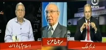 Islamabad Tonight - 6th June 2013 (Ektesadi Surat-e-Haal Ko Kaise Behtar Kia Jaye??)