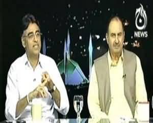 Islamabad Tonight - 7th August 2013 (New Delhi Mein Bharti Muzahireen Ka Pakistani High Commission Par Dhawa)