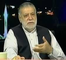 Islamabad Tonight - 7th June 2013 (Mir Zafarullah Khan Jamali Exclusive)