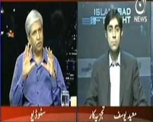 Islamabad Tonight - 8th August 2013 (Deshat Gardi Ka Khaatma Kaise Mumkin..??)