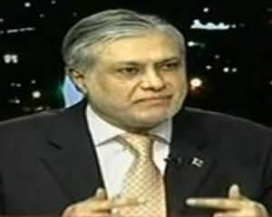Islamabad Tonight - 9th July 2013 (IMF Se Qarza Lene Ka Muhaida Kyun Kia??)