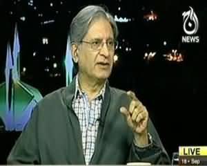 Islamabad Tonight (Aitzaz Ahsan Exclusive) - 18th September 2013