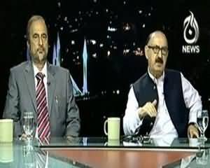Islamabad Tonight (Current Situation of Pakistan) - 11th October 2013