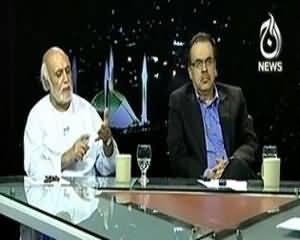 Islamabad Tonight (Dehshat Gardi k Khilaaf Qanoon Manzoor..) - 10th October 2013