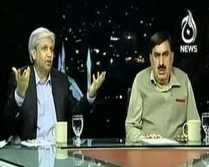 Islamabad Tonight (Dehshat Gardon k Khilaaf Fauji Operation Ki Tayari) - 24th September 2013