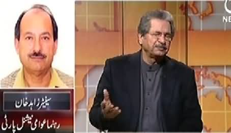 Islamabad Tonight (Dialogues Between PTI and PMLN) – 10th December 2014