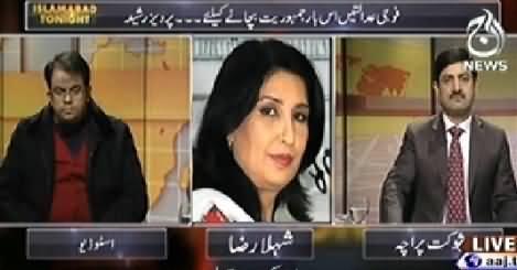 Islamabad Tonight (Fauji Adalatien Jamhoriyat Bachayein Gi) - 29th December 2014