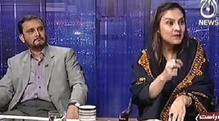 Islamabad Tonight (Formation of Military Courts) - 6th January 2015