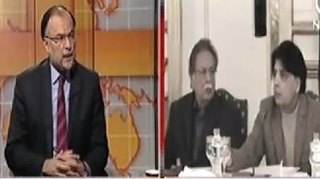 Islamabad Tonight (How National Unity is Possible without PTI) – 1st January 2015