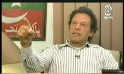 Islamabad Tonight Imran Khan Exclusive Interview  – 8th July 2013