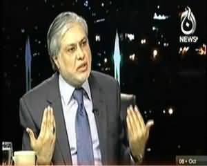 Islamabad Tonight (Ishaq Dar Exclusive Interview) - 8th October 2013
