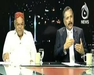 Islamabad Tonight (Karachi Mai Operation Shuru..) - 5th September 2013