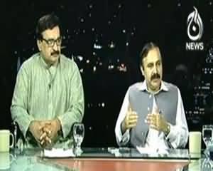 Islamabad Tonight (Karachi Mai Operation Shuru..) - 6th September 2013