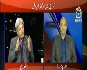 Islamabad Tonight (Karachi Mein Target Operation) - 2nd October 2013