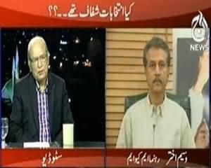 Islamabad Tonight (Kia Intekhabat Shafaf They??) - 9th October 2013