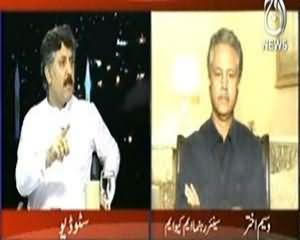 Islamabad Tonight (MQM ne Karachi Mai Fauj Bulane Ka Mutalba Kar Diya?) - 27th August 2013