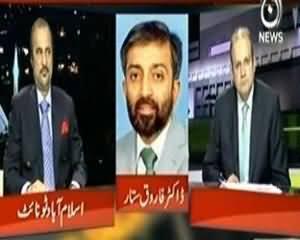 Islamabad Tonight (Muhajir Republic Army Kon Hai..??) - 29th August 2013