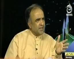 Islamabad Tonight On Aaj News – 10th June 2013