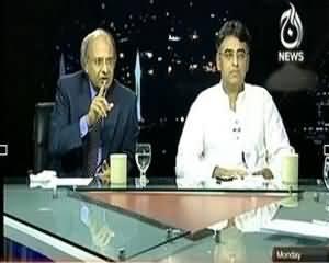 Islamabad Tonight On Aaj News – 14th October 2013