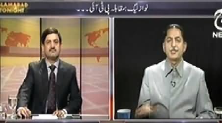 Islamabad Tonight (PTI Ka Lahore Mein Siasi Show) - 15th December 2014