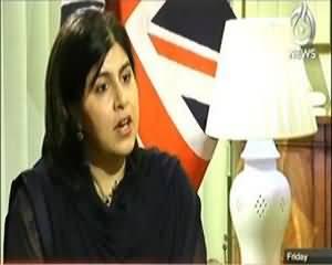 Islamabad Tonight (Saeeda Warsi Exclusive) - 4th October 2013