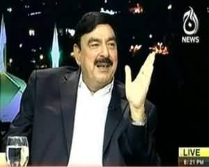 Islamabad Tonight (Sheikh Rasheed Ahmed Exclusive Interview) - 10th September 2013